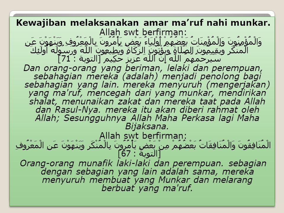 Kewajiban melaksanakan amar ma'ruf nahi munkar. Allah swt berfirman: وَالْمُؤْمِنُونَ وَالْمُؤْمِنَاتُ بَعْضُهُمْ أَوْلِيَاءُ بَعْضٍ يَأْمُرُونَ بِالْ