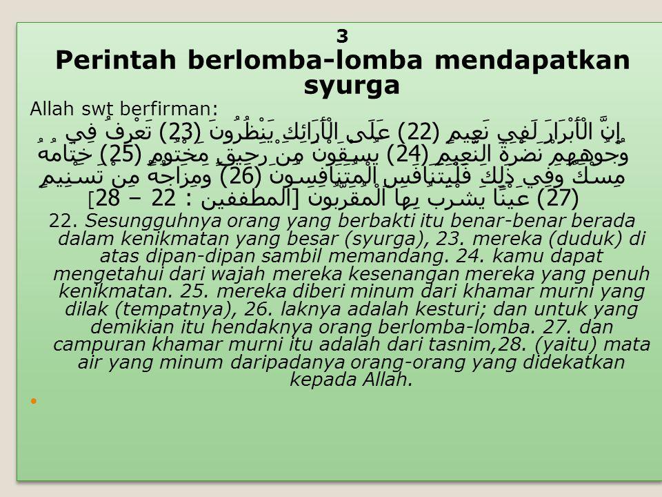 3 Perintah berlomba-lomba mendapatkan syurga Allah swt berfirman: إِنَّ الْأَبْرَارَ لَفِي نَعِيمٍ (22) عَلَى الْأَرَائِكِ يَنْظُرُونَ (23) تَعْرِفُ ف