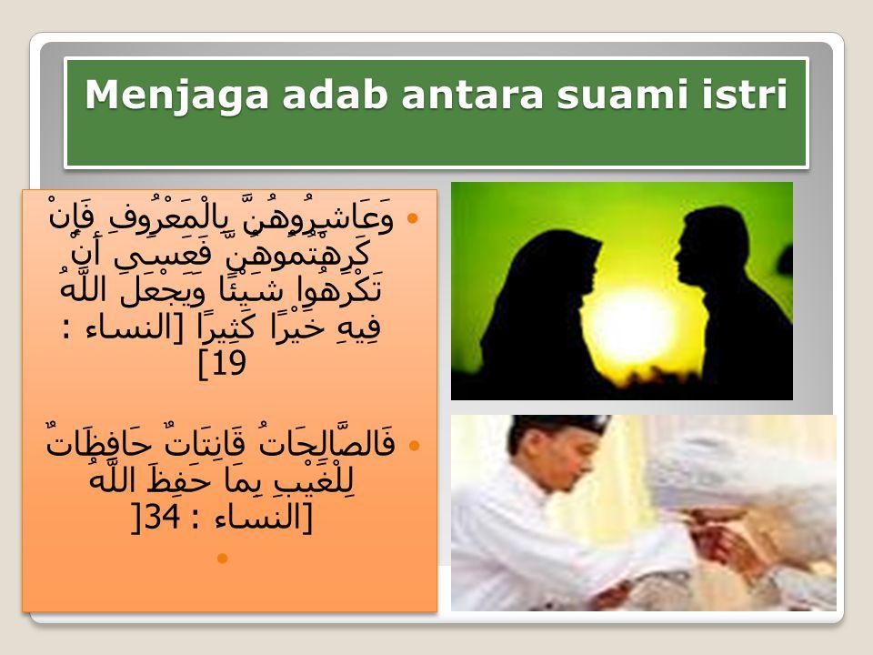Menjaga adab antara suami istri Menjaga adab antara suami istri وَعَاشِرُوهُنَّ بِالْمَعْرُوفِ فَإِنْ كَرِهْتُمُوهُنَّ فَعَسَى أَنْ تَكْرَهُوا شَيْئًا وَيَجْعَلَ اللَّهُ فِيهِ خَيْرًا كَثِيرًا [ النساء : 19] فَالصَّالِحَاتُ قَانِتَاتٌ حَافِظَاتٌ لِلْغَيْبِ بِمَا حَفِظَ اللَّهُ [ النساء : 34] وَعَاشِرُوهُنَّ بِالْمَعْرُوفِ فَإِنْ كَرِهْتُمُوهُنَّ فَعَسَى أَنْ تَكْرَهُوا شَيْئًا وَيَجْعَلَ اللَّهُ فِيهِ خَيْرًا كَثِيرًا [ النساء : 19] فَالصَّالِحَاتُ قَانِتَاتٌ حَافِظَاتٌ لِلْغَيْبِ بِمَا حَفِظَ اللَّهُ [ النساء : 34]