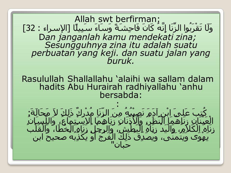 Allah swt berfirman: وَلَا تَقْرَبُوا الزِّنَا إِنَّهُ كَانَ فَاحِشَةً وَسَاءَ سَبِيلًا [ الإسراء : 32] Dan janganlah kamu mendekati zina; Sesungguhny