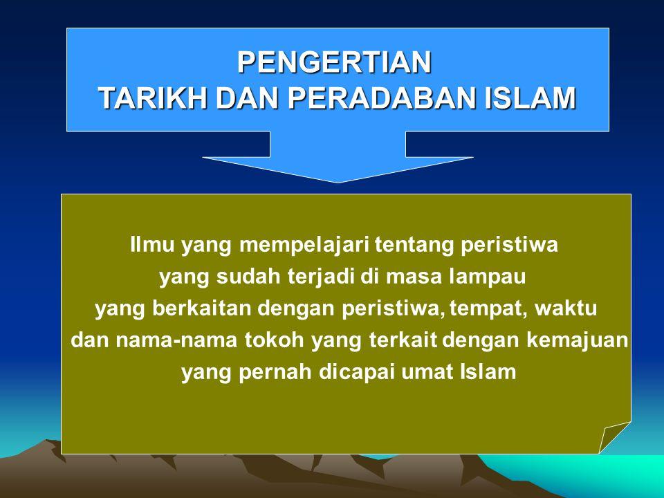 Standar Kompetensi Lulusan Kompetensi Tarikh dan Peradaban Islam Menceritakan kisah nabi-nabi serta mengambil teladan dari kisah tersebut dan menceritakan kisah tokoh orang-orang tercela dalam kehidupan nabi