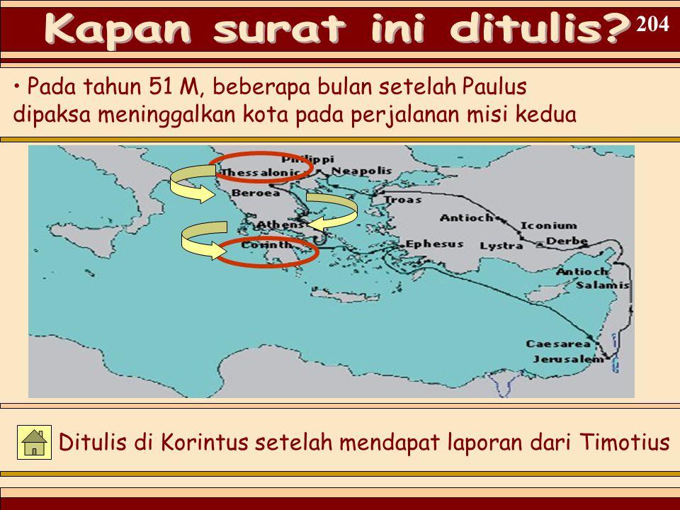 PenulisBukti Eksternal Bukti InternalKeberatanRespon PaulusKanon Marcianus (sekitar 140 M) Kanon Muratonian Bapa-bapa gereja – Irenaeus (180 M) Surat