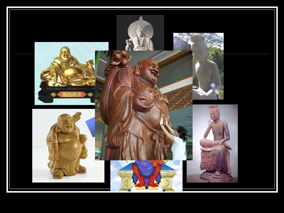 各 種 彌 勒 法 像 各 種 彌 勒 法 像 各 種 彌 勒 法 像 各 種 彌 勒 法 像