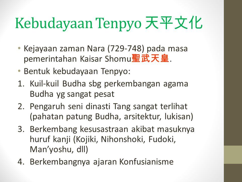 Kebudayaan Tenpyo 天平文化 Kejayaan zaman Nara (729-748) pada masa pemerintahan Kaisar Shomu 聖武天皇.