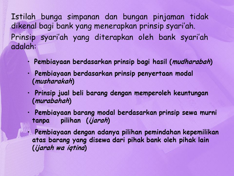 Istilah bunga simpanan dan bungan pinjaman tidak dikenal bagi bank yang menerapkan prinsip syari'ah. Prinsip syari'ah yang diterapkan oleh bank syari'