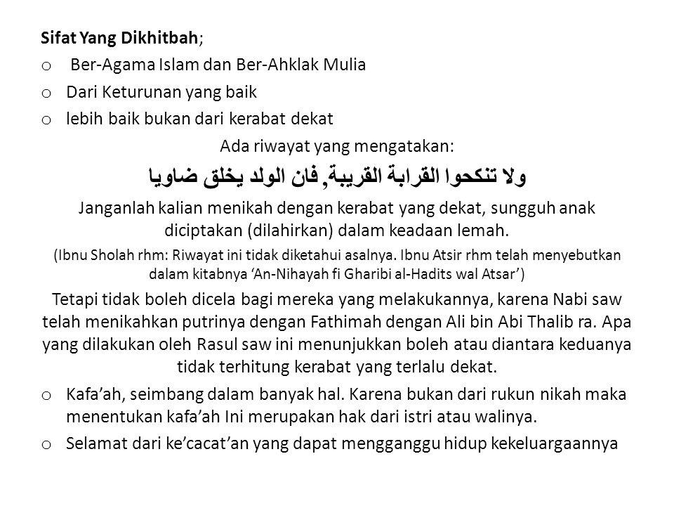 Sifat Yang Dikhitbah; o Ber-Agama Islam dan Ber-Ahklak Mulia o Dari Keturunan yang baik o lebih baik bukan dari kerabat dekat Ada riwayat yang mengata