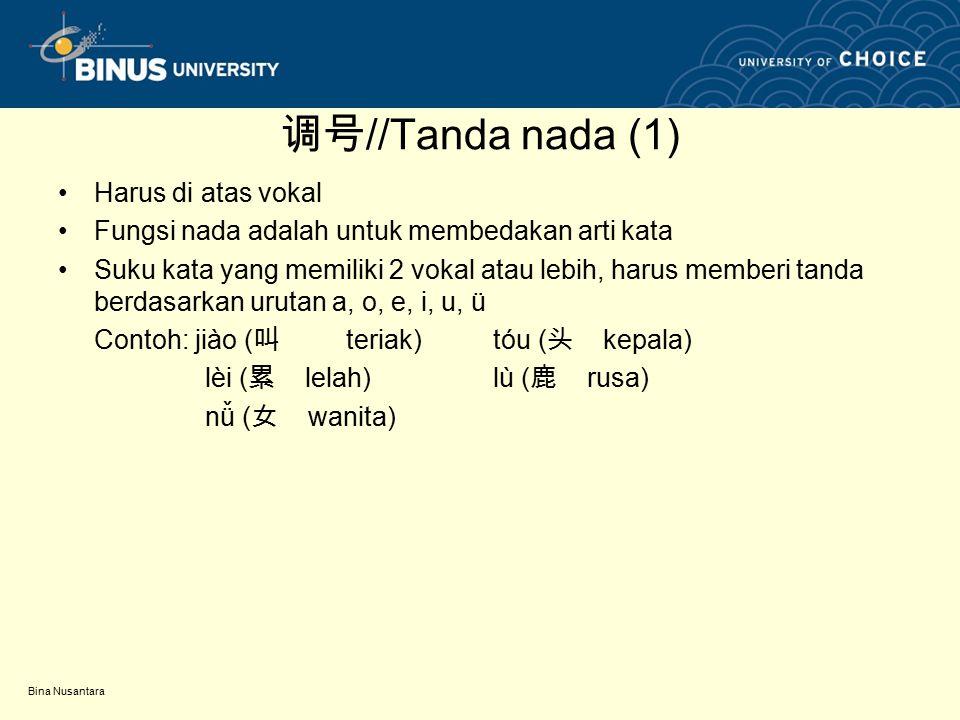 Bina Nusantara 调号 //Tanda nada (1) Harus di atas vokal Fungsi nada adalah untuk membedakan arti kata Suku kata yang memiliki 2 vokal atau lebih, harus