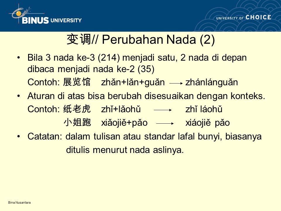 Bina Nusantara 不 的变调 // Perubahan 不 (1) Ketika 不 dipakai sendiri, atau dipakai di depan nada 1, 2, atau 3 dibaca nada ke-4.