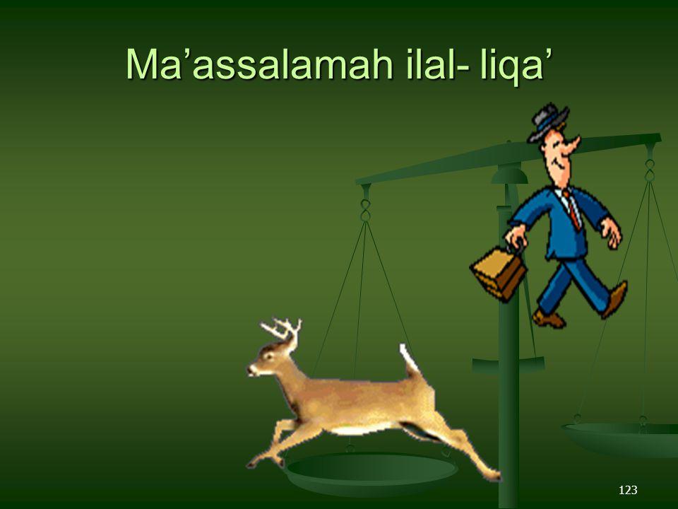 123 Ma'assalamah ilal- liqa'