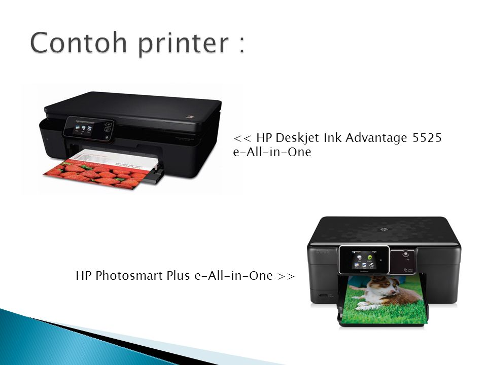 << HP Deskjet Ink Advantage 5525 e-All-in-One HP Photosmart Plus e-All-in-One >>