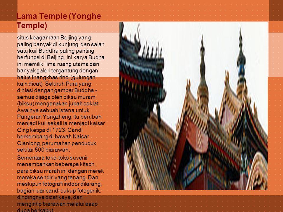 Prince Gong s Palace Besar senyawa ini duduk di lingkungan pernah dicadangkan untuk kerabat kekaisaran.