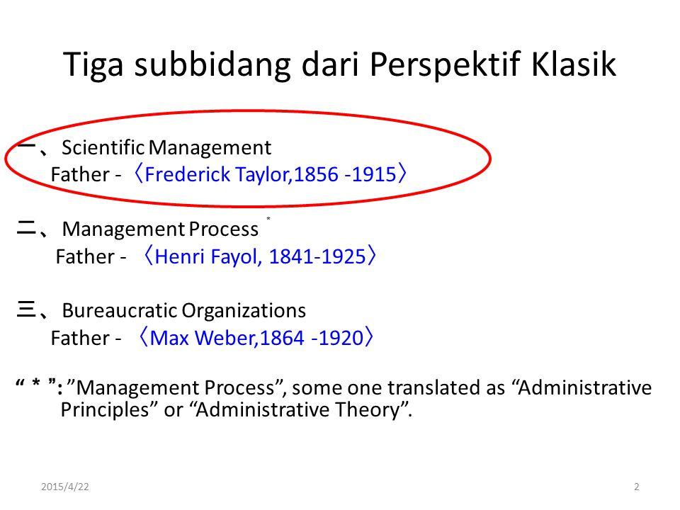 2015/4/223 Scientific Management Sebuah bagiandari perspektif manajemen klasik yang menekankan perubahan dalam praktek manajemen sebagai solusi untuk meningkatkan produktivitas te naga kerja.