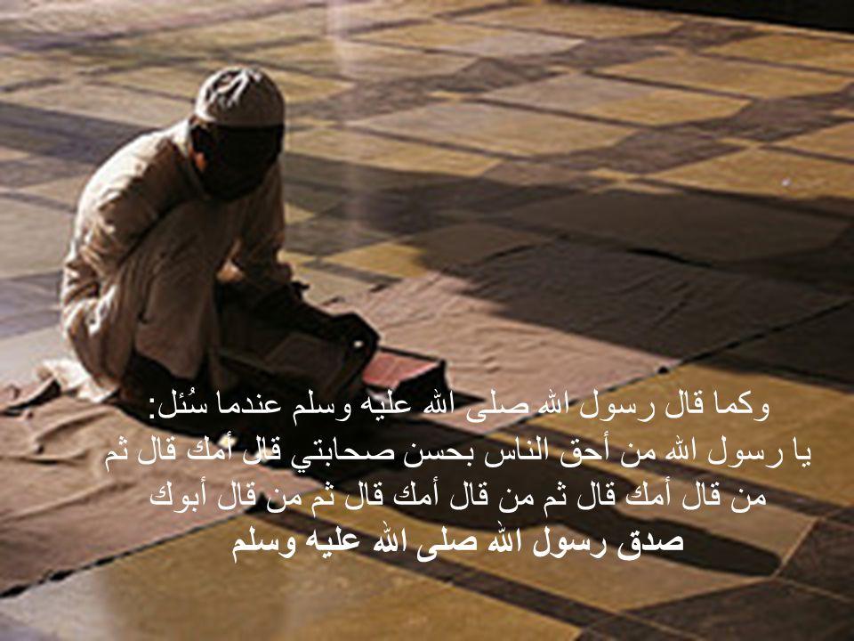 Dari Umar bin Khattab ra sesungguhnya beliau datang membawa tawanan perang.