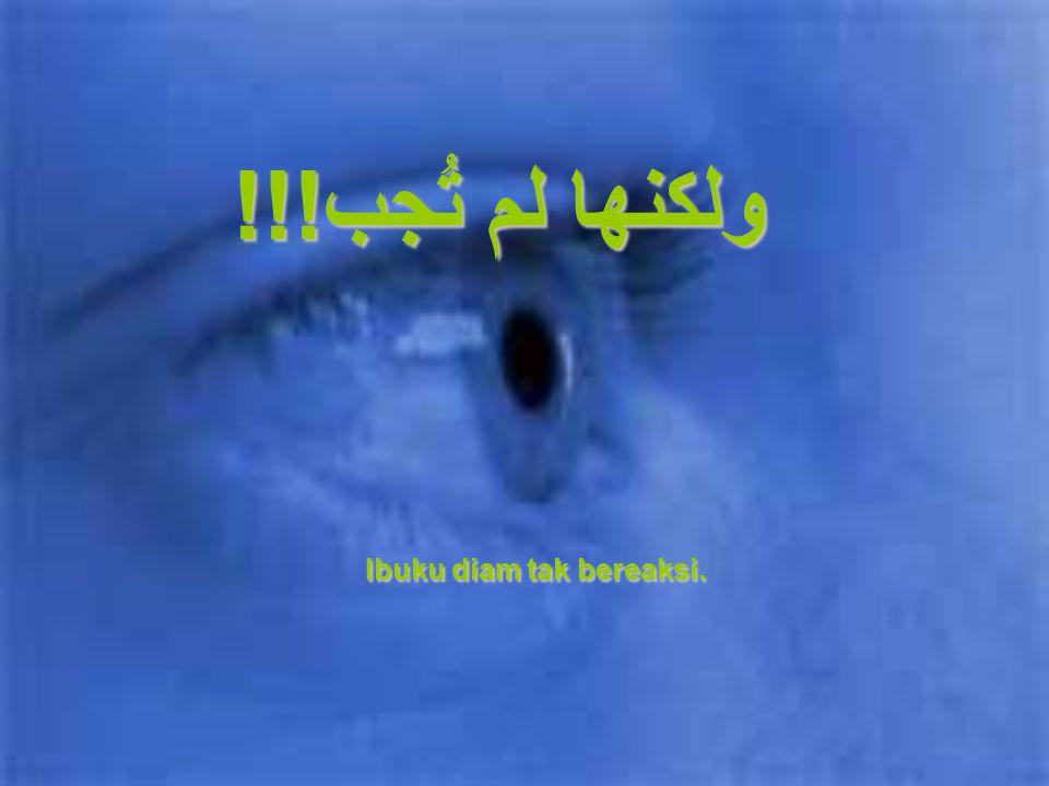 Rasulallah saw ditanya Siapa yang paling berhak menjadi temanku wahai Rasulallah? .