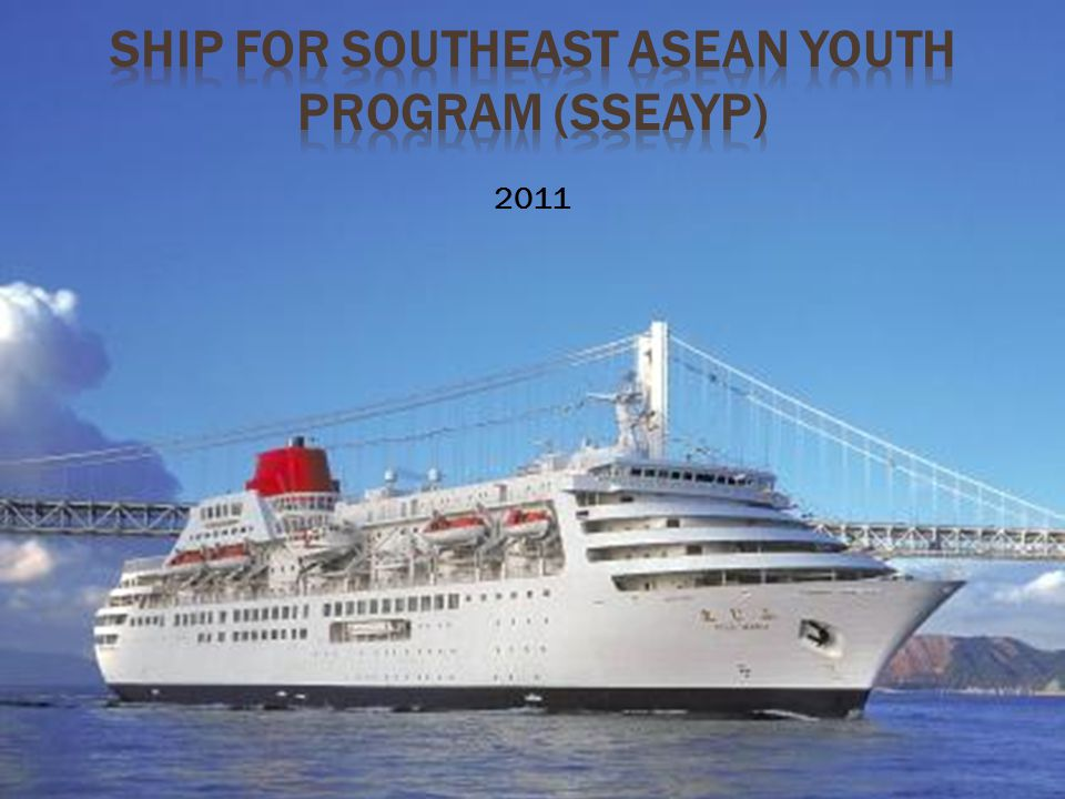 SSEAYP adalah program tahunan yang disponsori oleh Pemerintahan Jepang dan didukung oleh anggota negara-negara ASEAN.
