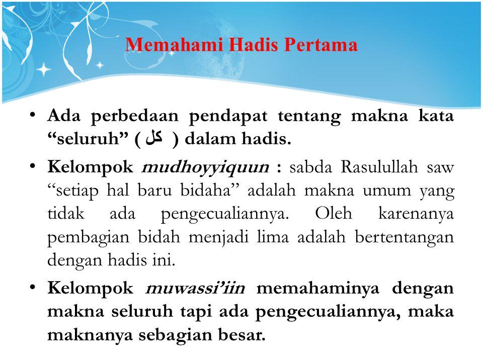Memahami Hadis Pertama Ada perbedaan pendapat tentang makna kata seluruh ( كل ) dalam hadis.