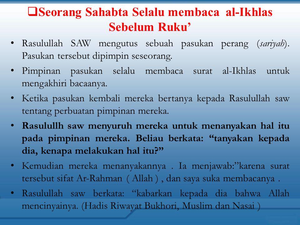  Seorang Sahabta Selalu membaca al-Ikhlas Sebelum Ruku' Rasulullah SAW mengutus sebuah pasukan perang (sariyah).