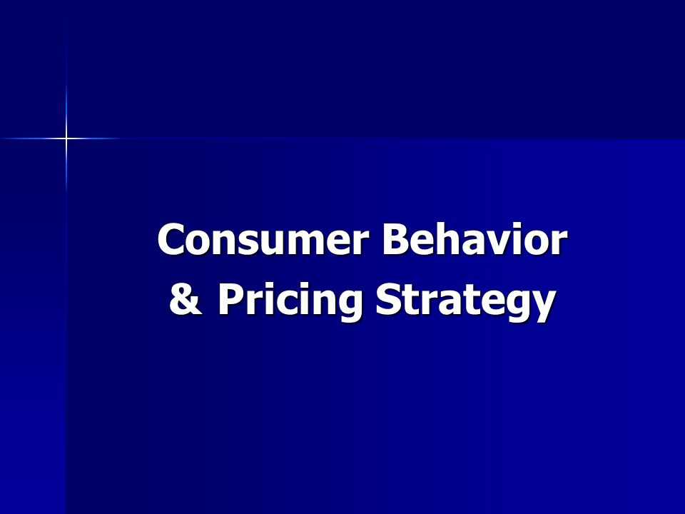 Consumer Behavior & Pricing Strategy