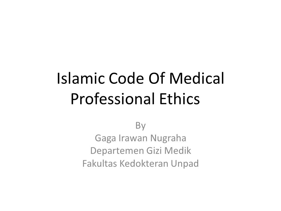 History Medicine was defined by Muslim physicians such as Al-Razi (841)-926 A.D.) and Ibn Sina (Avicenna, 980-1036 A.D.) as the art concerned with the preservation of good health, combating of disease, and restoration of health to the sick.