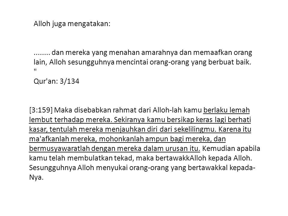 Dokter harus mengadopsi cara komunikasi yang sesuai dan diingatkan tentang etika berbicara Persyaratan profesional dokter dalam perpektif Islam [22:24] Dan mereka diberi petunjuk kepada ucapan-ucapan yang baik dan ditunjuki (pula) kepada jalan (Alloh) yang terpuji