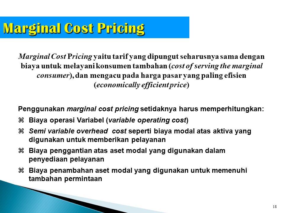17 Argumen yang Menentang Pembebanan Tarif Pelayanan ©Terdapat kesulitan administrasi dalam menghitung biaya pelayanan ©Yang miskin tidak mampu untuk membayar