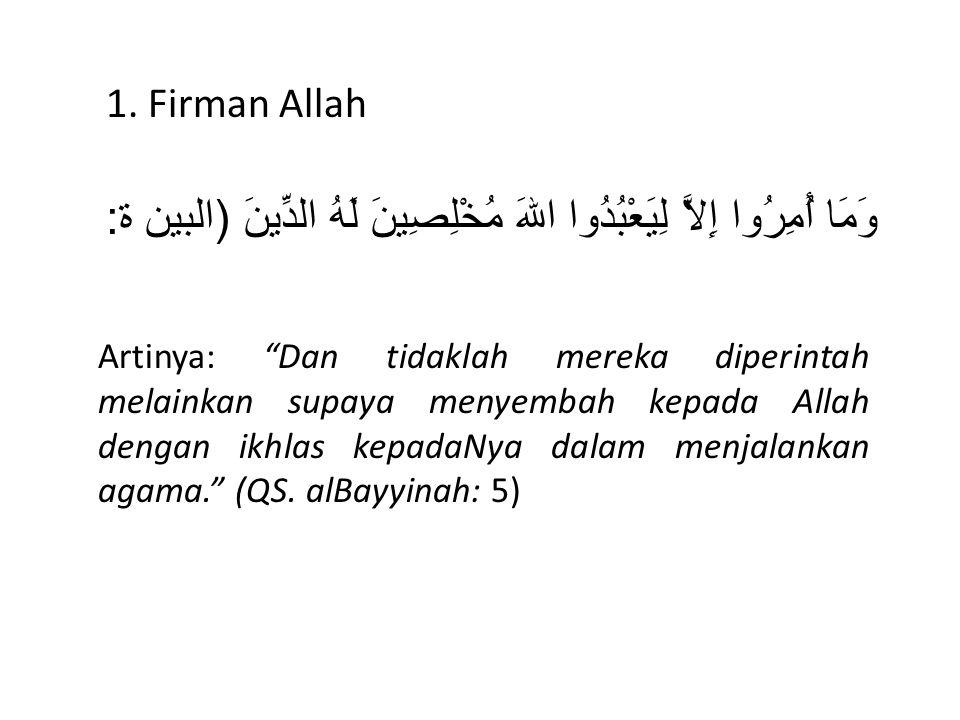 2.Hadits Nabi saw.