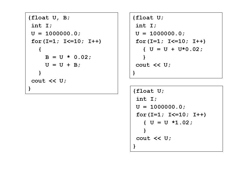 {float U, B; int I; U = 1000000.0; for(I=1; I<=10; I++) { B = U * 0.02; U = U + B; } cout << U; } {float U; int I; U = 1000000.0; for(I=1; I<=10; I++)