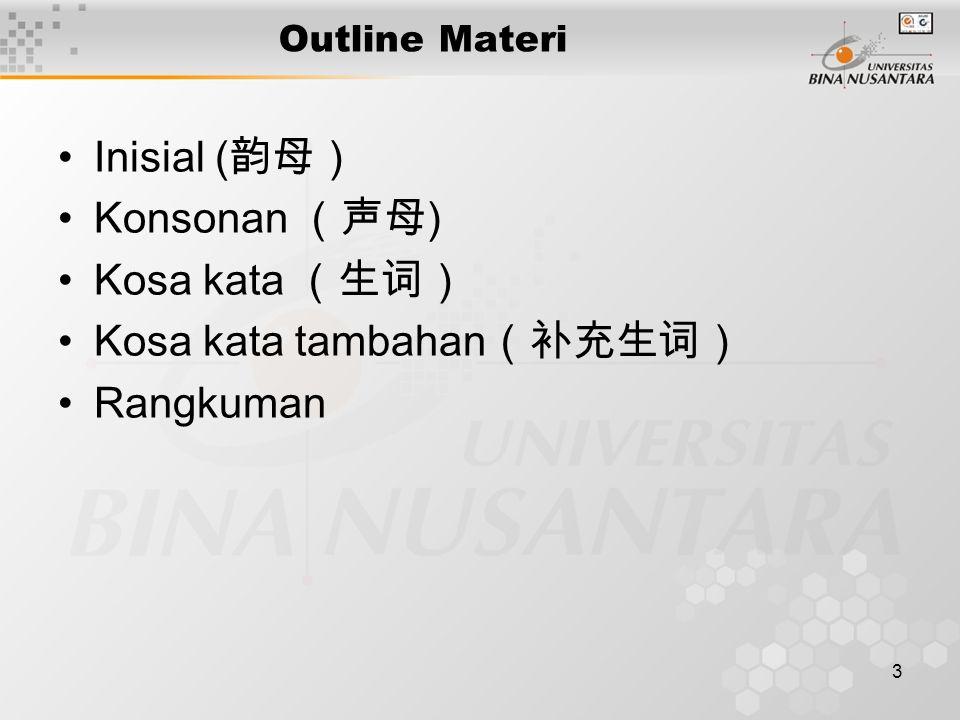 3 Outline Materi Inisial ( 韵母) Konsonan (声母 ) Kosa kata (生词) Kosa kata tambahan (补充生词) Rangkuman