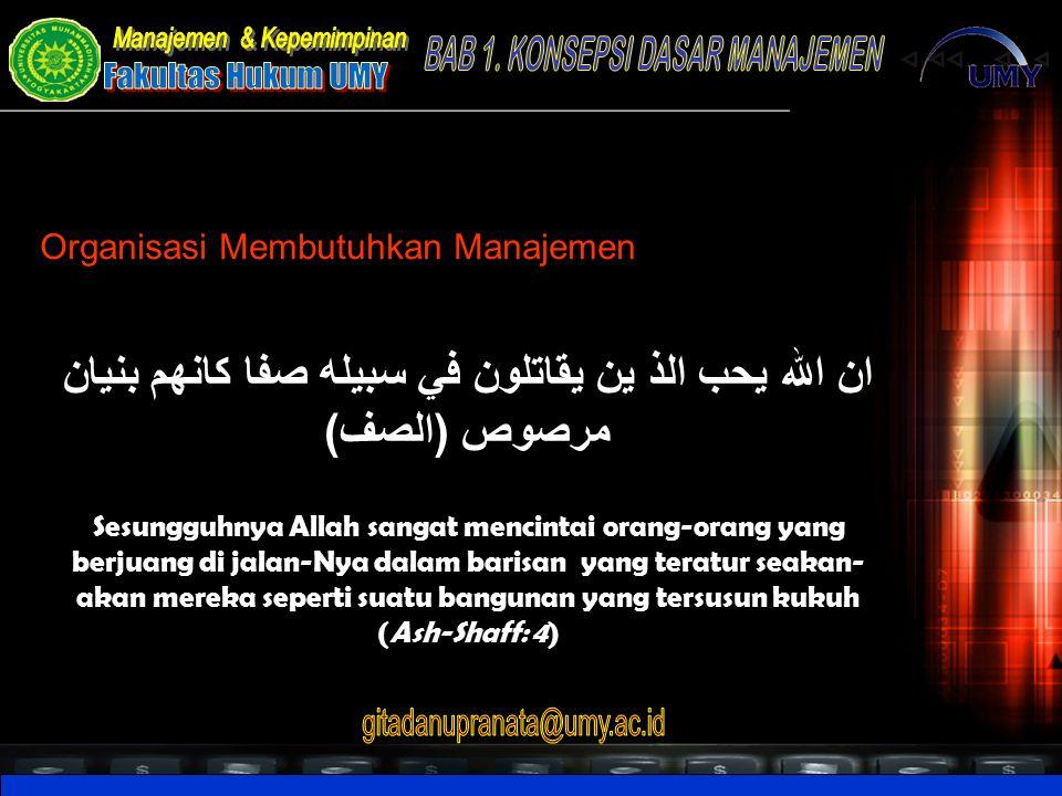 الحق بلا نظام يغلبه الباطل بالنظام (علي ابن ابي طالب) Kebenaran yang tidak terorganisasi dengan rapi, dapat dikalahkan oleh kebatilan yang diorganisasi dengan baik (Ali bin Abi Thalib r.a)