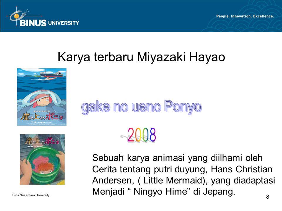 Bina Nusantara University 8 Karya terbaru Miyazaki Hayao Sebuah karya animasi yang diilhami oleh Cerita tentang putri duyung, Hans Christian Andersen,