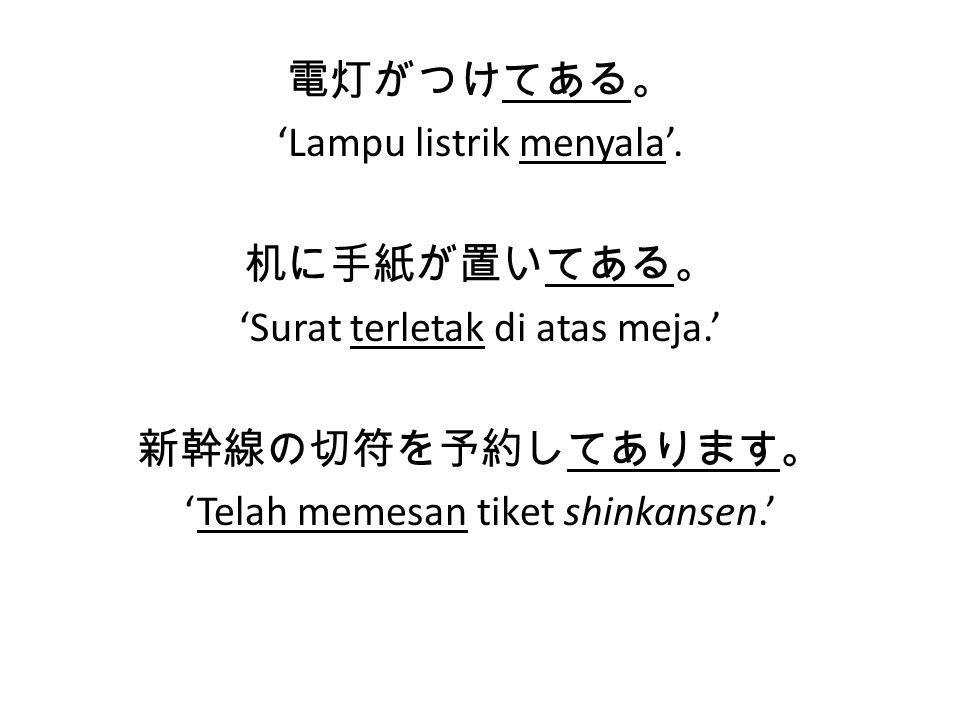 Ciri-ciriBahasa IndonesiaBahasa Jepang Sufiks ~ te aru Prefiks me ~Prefiks ter ~Partikel telah Bentuk (melekat pada) Nom, Adj, Adv, Num, Pron, Inter Verba, nomina, ajektiva Unsur leksikal (adv) Verba (ishi doushi) MaknaMelakukan aktivitas yang sengaja dilakukan seseorang Menggambarkan keadaan sebagai akibat dari terjadinya suatu peristiwa waktu lampau Perfektif dan kompletif Menyatakan suatu kondisi atau keadaan yang dilakukan seseorang Contoh pemakaian: 1.