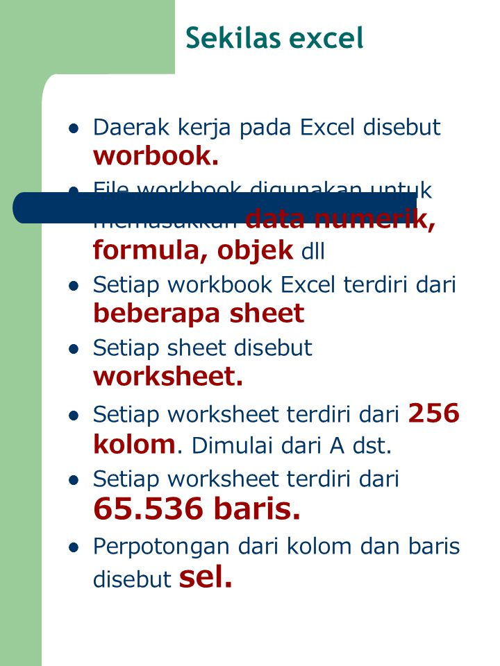 表の作り方 ①作りたい大きさの範囲を指定する。