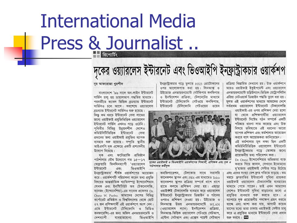 International Media Press & Journalist..