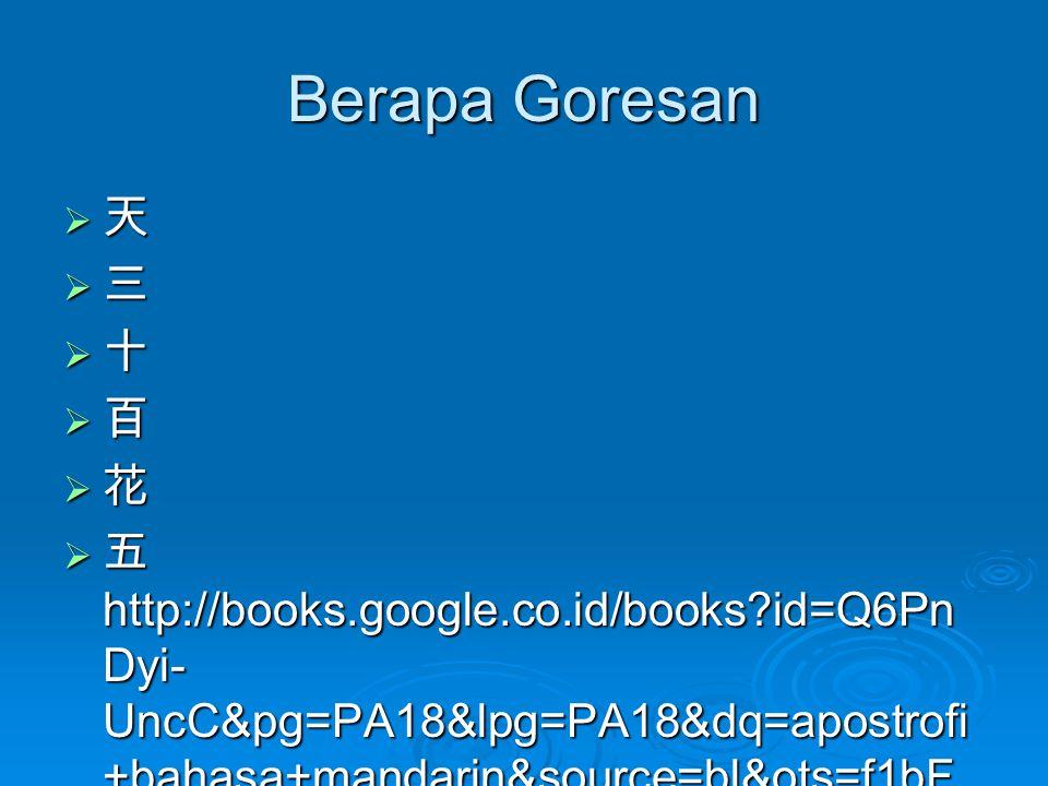 Berapa Goresan  天  三  十  百  花  五 http://books.google.co.id/books?id=Q6Pn Dyi- UncC&pg=PA18&lpg=PA18&dq=apostrofi +bahasa+mandarin&source=bl&ots=