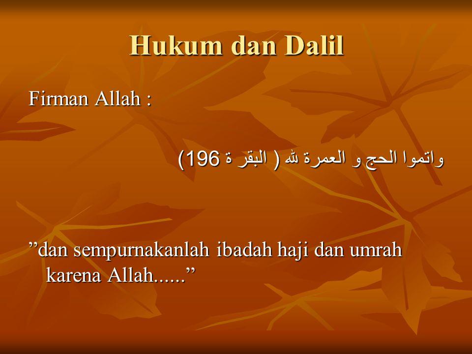 "Hukum dan Dalil Firman Allah : واتموا الحج و العمرة لله ( البقر ة 196) ""dan sempurnakanlah ibadah haji dan umrah karena Allah......"""