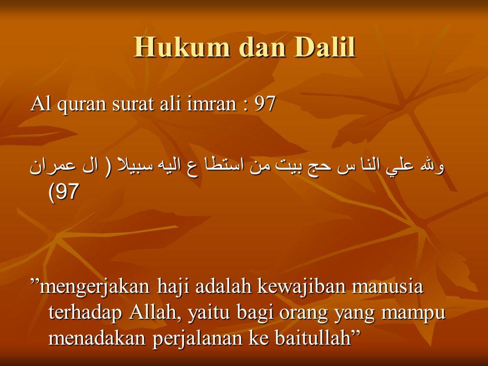 "Hukum dan Dalil Al quran surat ali imran : 97 ولله علي النا س حج بيت من استطا ع اليه سبيلا ( ال عمران 97) ""mengerjakan haji adalah kewajiban manusia t"