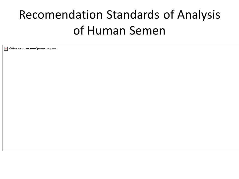 Recomendation Standards of Analysis of Human Semen