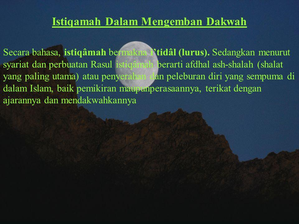 Kemukjizatan Al-Qur'an Pertama, sebagai mukjizat abadi Nabi Muhammad saw. Kedua, sebagai pedoman hidup (minhajul hayah) kaum muslimin. Ketiga, sebagai