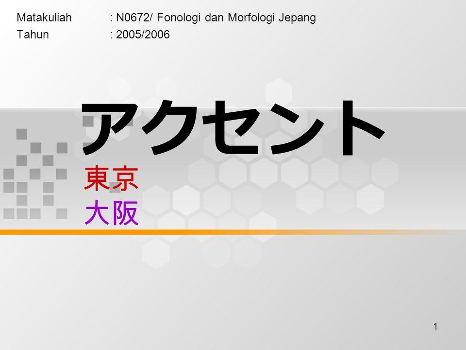 1 アクセント Matakuliah: N0672/ Fonologi dan Morfologi Jepang Tahun: 2005/2006 東京 大阪