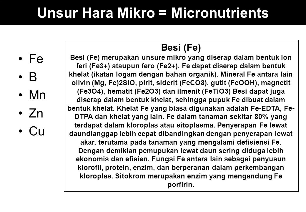 Kriteria Umum untuk semua tujuan: a risk assessment for nitrogen leaching must be completed for all sites, unless specific conditions are defined where N leaching is not a water quality risk Contoh: Colorado nitrogen leaching index screening tool defines site and management factors where N leaching is not a resource concern.) Sumber: Jim Sharkoff.
