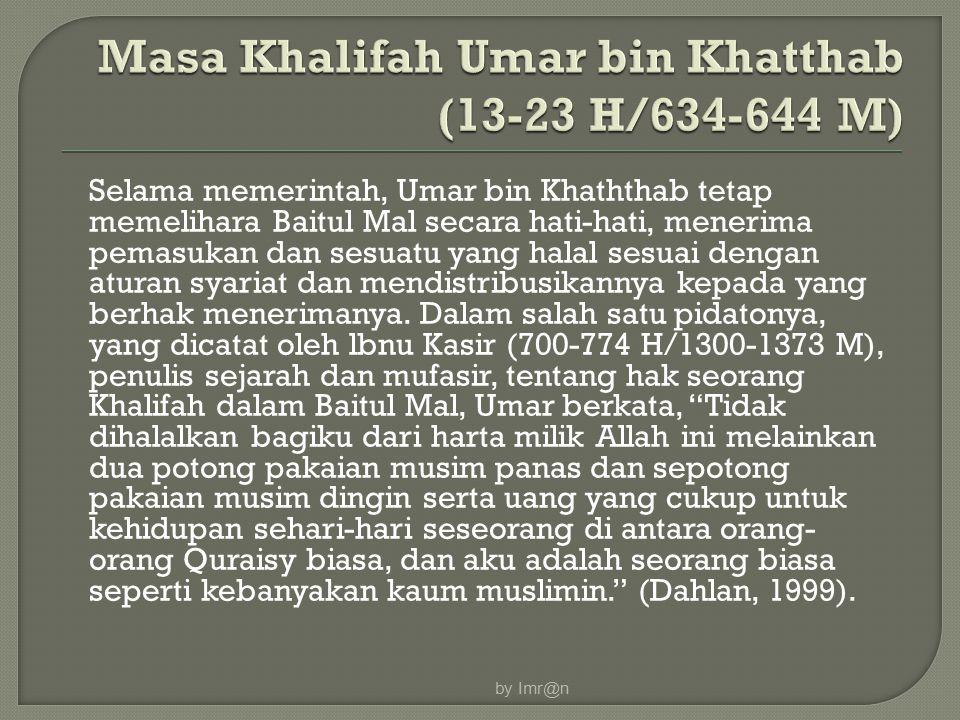 Selama memerintah, Umar bin Khaththab tetap memelihara Baitul Mal secara hati-hati, menerima pemasukan dan sesuatu yang halal sesuai dengan aturan syariat dan mendistribusikannya kepada yang berhak menerimanya.