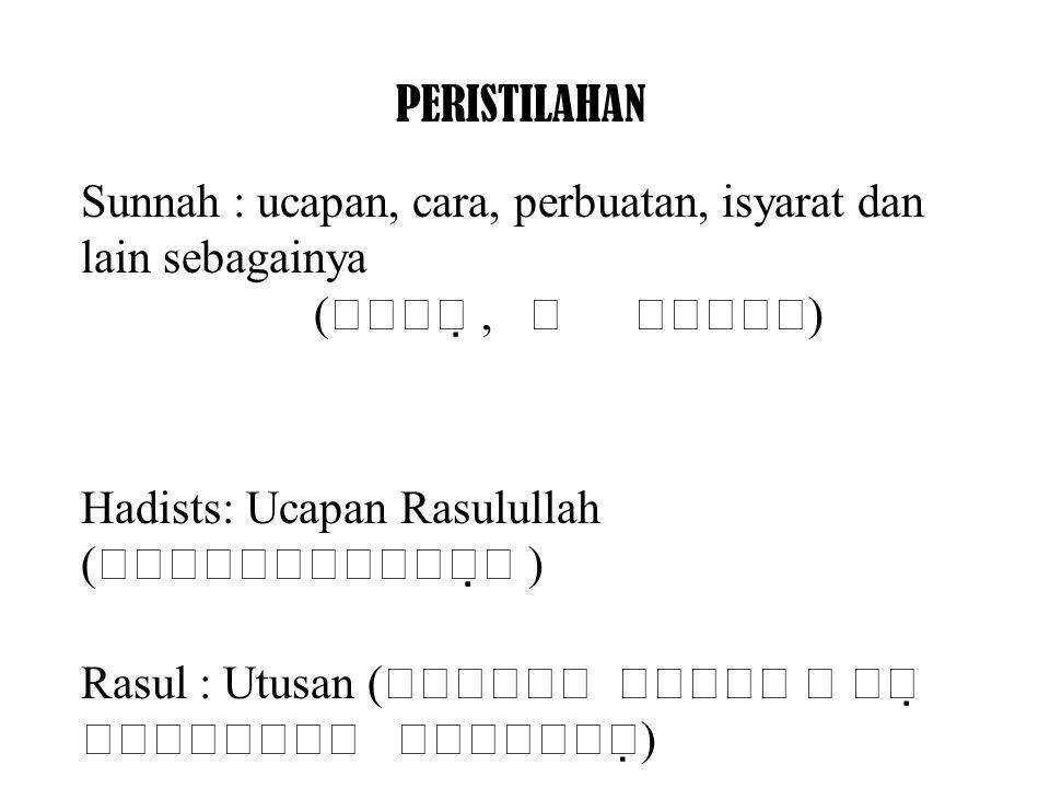 CARA MENCINTAI DAN MENGIKUTI SUNNAH RASULULLAH Oleh : Hasanuddin DISAJIKAN DALAM RANGKA KAJIAN SUBUH MASJID DARUSSALAM PERUMAHAN UNIB KOTA BENGKULU Bengkulu, 4 Desember 2011          