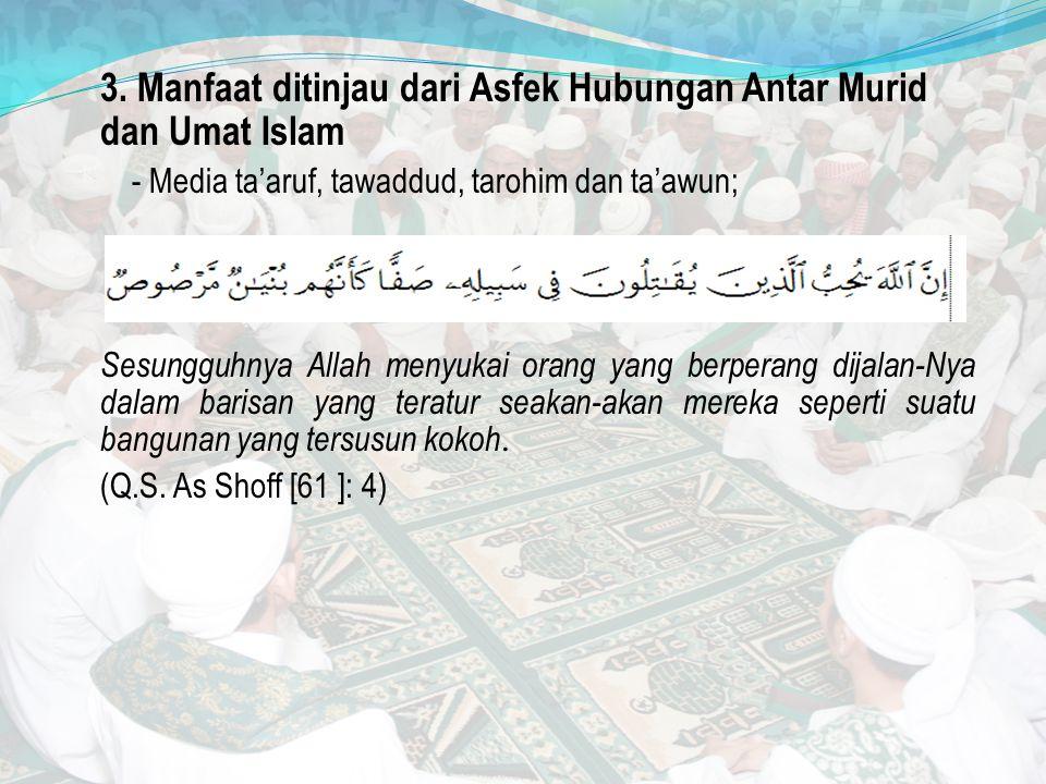 3. Manfaat ditinjau dari Asfek Hubungan Antar Murid dan Umat Islam - Media ta'aruf, tawaddud, tarohim dan ta'awun; Sesungguhnya Allah menyukai orang y