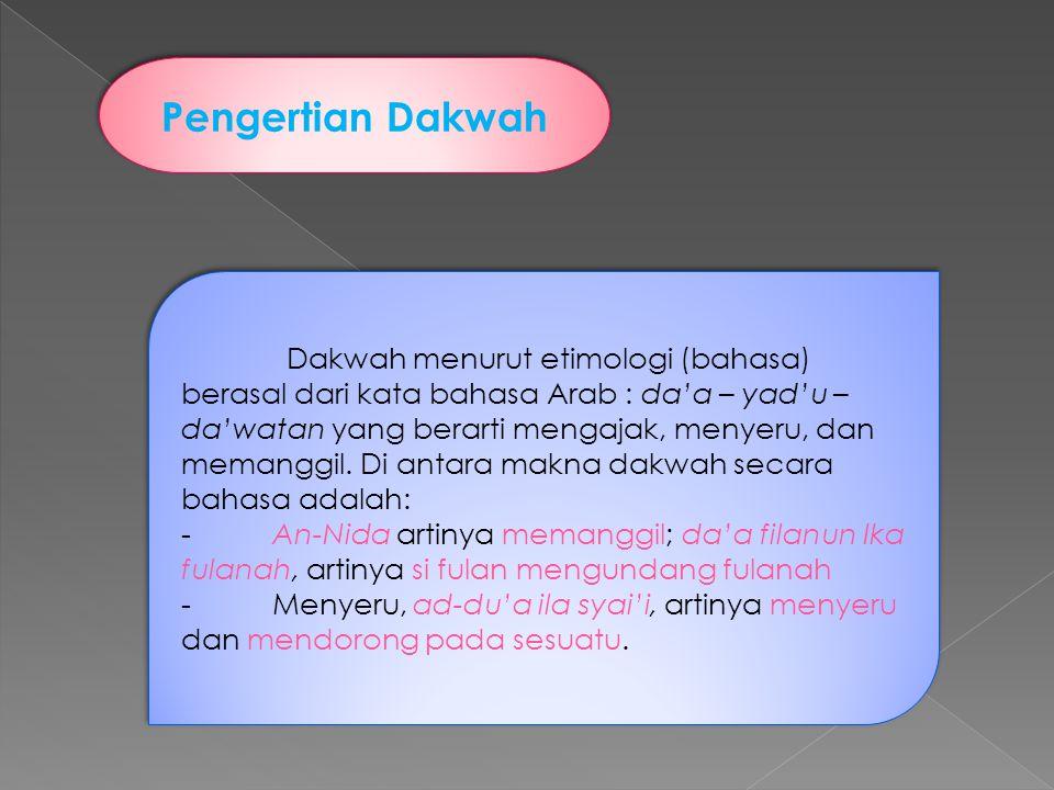Pengertian Dakwah Dakwah menurut etimologi (bahasa) berasal dari kata bahasa Arab : da'a – yad'u – da'watan yang berarti mengajak, menyeru, dan memang