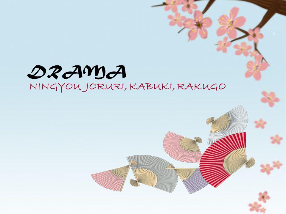 Unsur Kabuki 「歌」か 「舞」ぶ 「伎」き うた lagu おどり tarian 演技 narasi