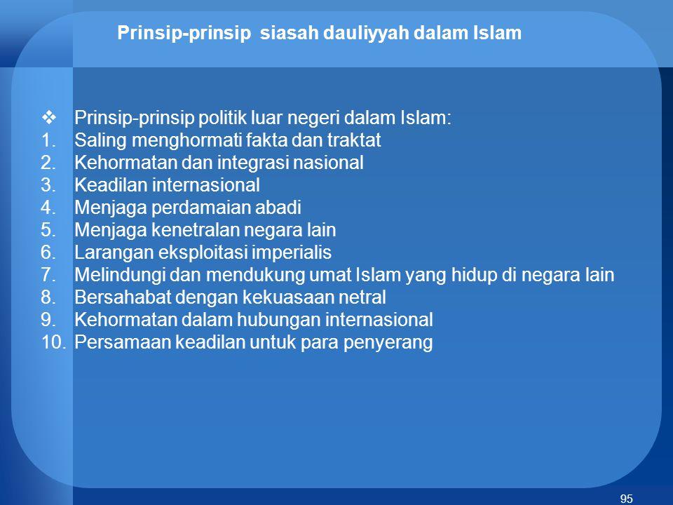 96 Kontribusi Umat Islam dalam Kehidupan Politik di Indonesia  Munculnya partai-partai berasaskan Islam dan partai nasionalis berbasis umat Islam  Sikap pro aktif tokoh-tokoh politik Islam dan umat Islam terhadap keutuhan NKRI sejak awal kemerdekaan  Menyetujui Pancasila dan UUD 1945, dengan pertimbangan: 1.nilai-nilainya dibenarkan oleh ajaran Islam 2.Fungsinya sebagai nuktah-nuktah kesepakatan antar berbagai golongan untuk mewujudkan kesatuan politik bersama.