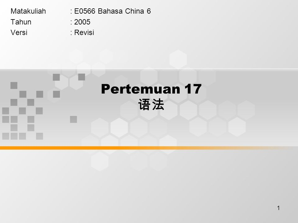 1 Pertemuan 17 语法 Matakuliah: E0566 Bahasa China 6 Tahun: 2005 Versi: Revisi
