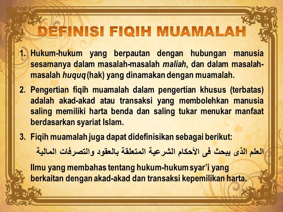 1.Hukum-hukum yang berpautan dengan hubungan manusia sesamanya dalam masalah-masalah maliah, dan dalam masalah- masalah huquq (hak) yang dinamakan den