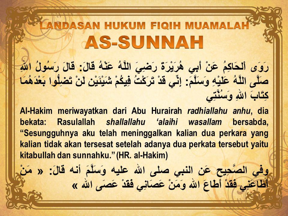 Allah Ta'ala berfirman dalam al-Qur'an surat al-Nisa ayat 115: وَمَنْ يُشَاقِقِ الرَّسُولَ مِنْ بَعْدِ مَا تَبَيَّنَ لَهُ الْهُدَى وَيَتَّبِعْ غَيْرَ سَبِيلِ الْمُؤْمِنِينَ نُوَلِّهِ مَا تَوَلَّى وَنُصْلِهِ جَهَنَّمَ وَسَاءَتْ مَصِيرًا Dan barangsiapa yang menentang rosul sesudah jelas kebenaran baginya serta mengikuti jalan yang bukan jalan orang-orang mu min, Kami biarkan ia leluasa ter-hadap kesesatan yang telah dikuasainya itu dan Kami masukkan ia ke dalam Jahannam dan Jahannam itu seburuk-buruknya tempat kembali. ( QS.