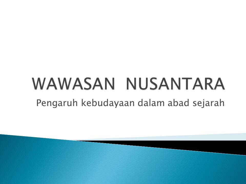 Diperkirakan Negara ini pernah menguasai perdagangan laut selama 2 ( dua ) abad lebih dan selama kurun waktu kejayaannya.kekuasaan raja Tarumanegara sampai Lampung, Indragiri, Riau dan Tumasik / Singapura sekarang ( Supangkat, 2000:82).